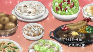 OVA 1 Kuro no Ie de
