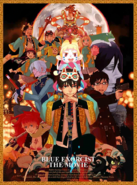 AonoExorcist-TheMovie-BD DVD