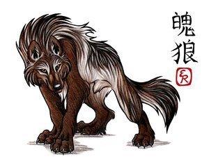 File:Weasel-wolf anime.jpg
