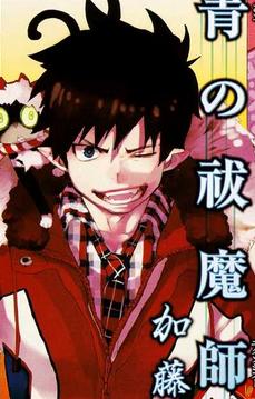 Rin Okumura en el manga