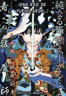 Manga 31