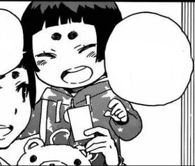 Tsukumo