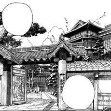 Rama Kyoto