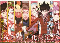 Manga 21