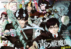Manga 24
