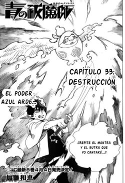Manga 33