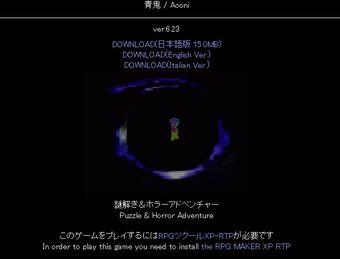 ao oni 3 english download