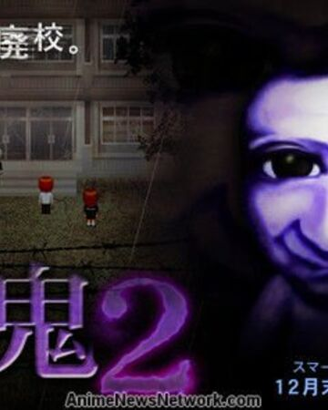 Ao Oni 2 Ao Oni Wiki Fandom