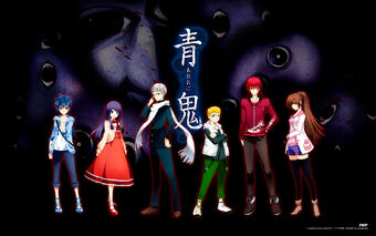 Ao Oni Games And Fan Made Versions Aooni Wikia Fandom
