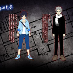 Shun and Hiroshi.