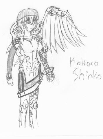 File:KokoroOrig.jpg