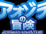 Aozora's Adventure