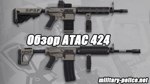 Apb Reloaded - Обзор ATAC 424