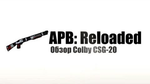 APB Reloaded - Обзор Colby CSG-20