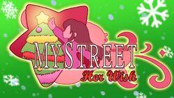 MyStreetHW E1