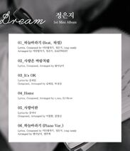 Eunji Dream Album Tracklist