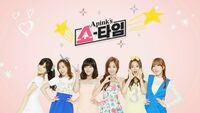 Apink's showtime 3