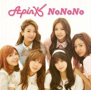NoNoNo Limited B cover