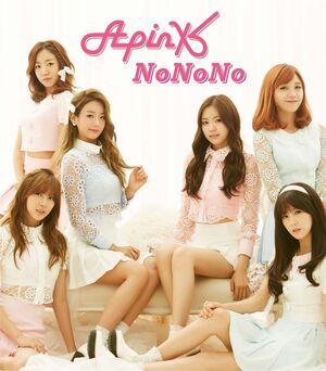NoNoNo Limited Solo cover