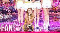 190825 Don't Make Me Laugh (Fancam) @ Inkigayo