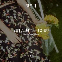 Eunji The Space Album Teaser
