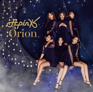 Orion Limited A