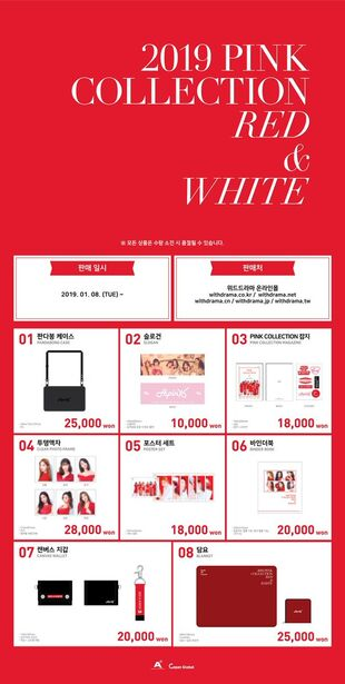2019 Red & White Collection 1