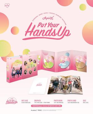 Put your hands up dvd