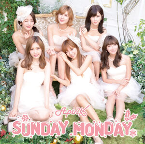Sunday Monday Limited A cover