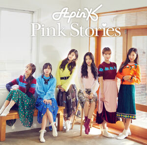 Pink stories limited b