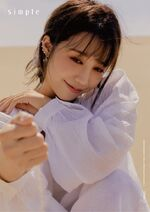 Eunji Simple Concept Photo 4