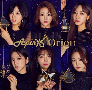 Orion Regular