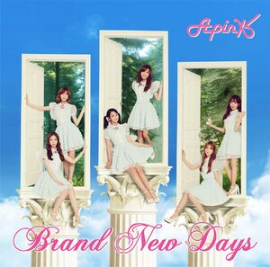 Brand New Days Limited B