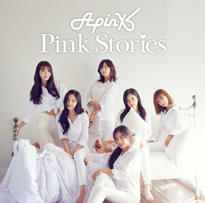 Pink stories normal edition