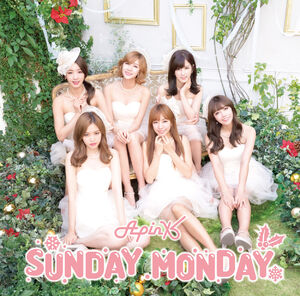 Sunday Monday Limited B cover