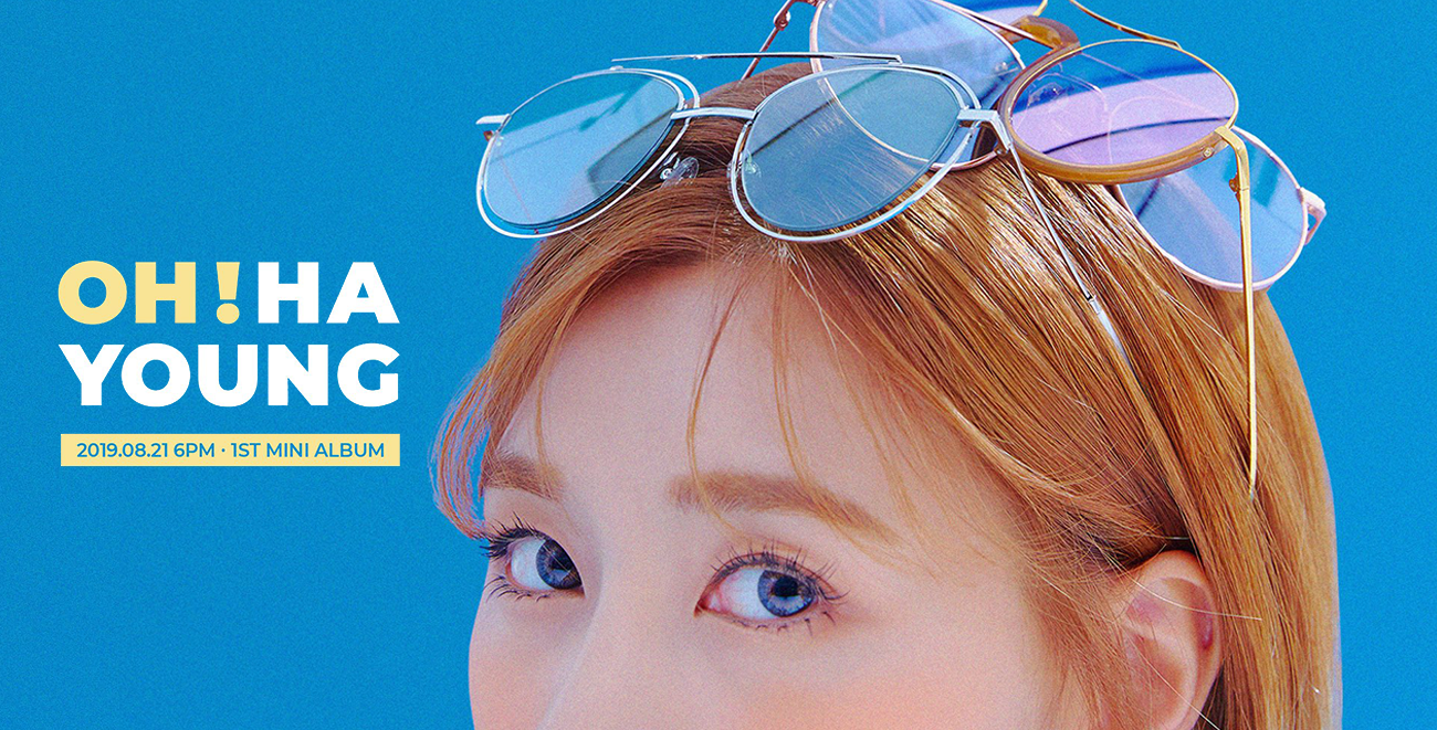 Oh hayoung solo debut teaser main page