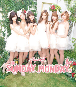 Sunday Monday Limited C cover