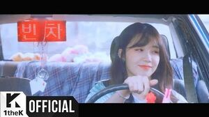 Jeong Eunji - The Spring (MV)
