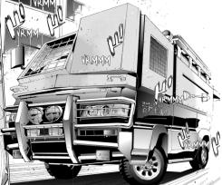 Kasahara's Van Profile 245px
