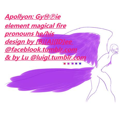 File:Apollyon gympie howzat.png