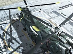 ORA chopper