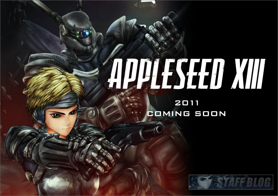 Appleseed XIII | Appleseed | FANDOM powered by Wikia