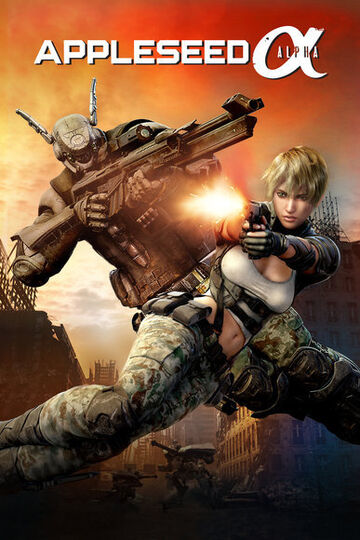 Appleseed Alpha DVD Cover