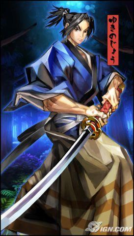 File:E3-2009-muramasa-the-demon-blade-screens-20090602082630026 640w.jpg