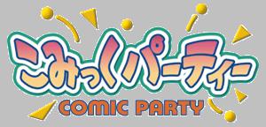 Comic Party logo