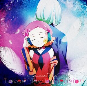 Aquarion EVOL Love @ New Dimension