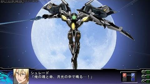 第3次スーパーロボット大戦Z 天獄篇 全武装 アクエリオンスパーダ 1080p 60fps
