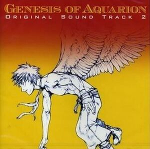 Aquarion Original Soundtrack 2