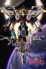 Aquarion Episode Guide