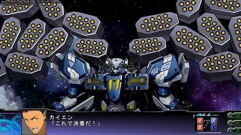 第3次スーパーロボット大戦Z 天獄篇 全武装 アクエリオンゲパルト 1080p 60fps